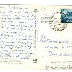 Sellos: MATASELLO MANUAL ESTAFETA PUERTO ALGECIRAS EN POSTAL ALGECIRAS BARCO VIRGEN AFRICA. Lote 35928106