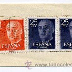 Sellos: FRAG. MATASELLOS 1959 - ALDEANUEVA DEL CAMINO / CACERES. Lote 35969811