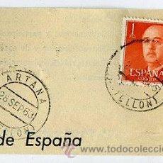 Sellos: FRAG. MATASELLOS 1963 - ARTANA / CASTELLON CASTELLO. Lote 35970419