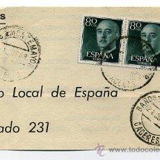 Sellos: FRAG. MATASELLOS 1969 - BAÑOS DE MONTEMAYOR / CACERES. Lote 35970628
