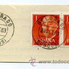Sellos: FRAG. MATASELLOS 1963 - BELORADO / BURGOS. Lote 35970707