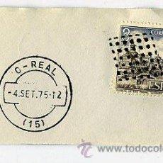 Sellos: FRAG MATASELLOS 1975 - CIUDAD REAL + MUDO DE ROMBOS. Lote 35970956