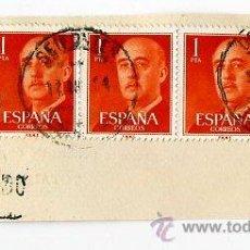 Sellos: FRAG. MATASELLOS 1964 - DEIFONTES / GRANADA. Lote 35970982
