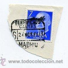 Sellos: FRAG. MATASELLOS 1975 - MADRID / CERTIFICADO CARTAS / 6 T. Lote 35971099