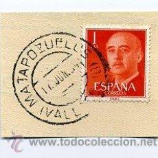 Sellos: FRAG. MATASELLOS 1964 - MATAPOZUELOS / VALLADOLID. Lote 35988294