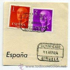 Sellos: FRAG. MATASELLOS 1964 - SIRUELA / BADAJOZ. Lote 35988756