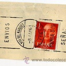 Sellos: FRAG. MATASELLOS 1961 - VISO DEL MARQUES / CIUDAD REAL. Lote 36004966