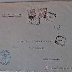 Sellos: SOBRE CIRCULADO CERTIFICADO SEVILLA-MALLORCA (1950) CUÑO MUSEO PROVINCIAL DE BELLAS ARTES SEVILLA. Lote 36011233