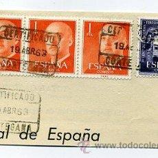 Sellos: MATASELLOS 1963 - CORTEGANA / HUELVA. Lote 36116155
