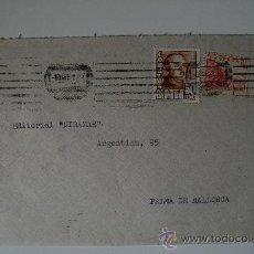 Sellos: SOBRE CIRCULADO PAMPLONA-PALMA DE MALLORCA (1951) REMITE DEL PINTOR JESÚS BASIANO MARTÍNEZ . Lote 36271842