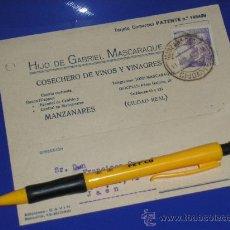 Sellos: HISTORIA POSTAL, TARJETA COMERCIAL. GABRIEL MASCARAQUE, MANZANARES, CIUDAD REAL.. Lote 36748914