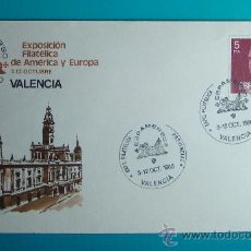 Sellos: EXPOSICION FILATELICA DE AMERICA Y EUROPA, VALENCIA, 3 - 12 OCTUBRE 1980, MATASELLOS VALENCIA. Lote 37240409