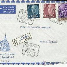 Sellos: NULES CASTELLON FRONTAL DE CC CERTIFICADA SELLO 10 PTS PINTURA EL GRECO . Lote 37349007