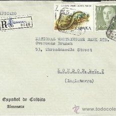 Sellos: ALMENARA CASTELLON FRONTAL DE CC CERTIFICADA SELLO LAGARTO VERDE ANFIBIO FAUNA. Lote 37349133