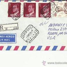 Sellos: TARRASA BARCELONA CC CERTIFICADA SELLO ALFONSO XIII AL DORSO MAT LLEGADA. Lote 37350639