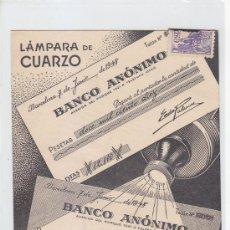 Sellos: EL CID UNICO FRANQUEO EN TARJETA COMERCIAL (WENCESLAO GUTIERREZ SANCHO) CIRCULADA BARCELONA-VALENCIA. Lote 37835427