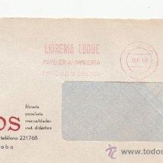 Sellos: FRANQUEO MECANICO 8571 CORDOBA, PAPELERIA IMPRENTA, LIBRERIA LUQUE, . Lote 37978782