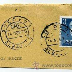 Sellos: FRAG. MATASELLOS S.P.E. 1975 - SOCOVOS / ALBACETE . Lote 38129655
