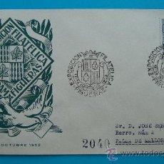 Sellos: SOBRE CERTIFICADO III EXPOSICION FILATELICA FIGUERAS DEL AMPURDAM 11 - 14 OCTUBRE 1952. Lote 38187380