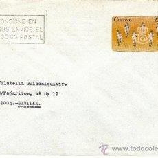 Sellos: ETIQUETA ATMS S/Nº C.2. 3 SAN FERNANDO (11), CADIZ MATº RODILLO . Lote 38232552