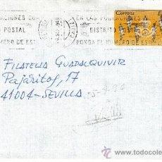 Sellos: ETIQUETA ATMS S/Nº C.2. 3 PUERTO REAL (CADIZ) MATº RODILLO . Lote 38232610