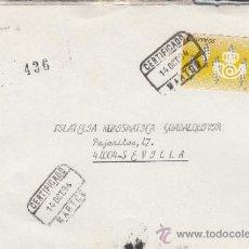 Sellos: ETIQUETA ATMS S/Nº C.2. 3 MARTOS (JAEN) MATº CERTIFICADO . Lote 38248989