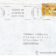 Sellos: ETIQUETA ATMS S/Nº C.2. 3 BAZA (GRANADA) MATº RODILLO . Lote 38250320