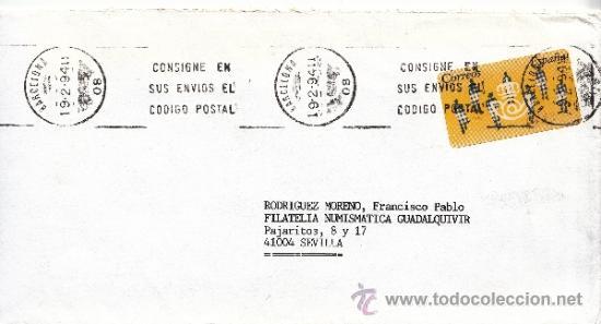 ETIQUETA ATMS S/Nº C.2. 3 BARCELONA (08) MATº RODILLO (Sellos - Historia Postal - Sello Español - Sobres Circulados)