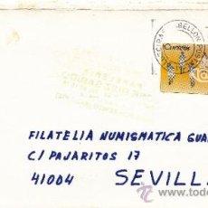 Sellos: ETIQUETA ATMS S/Nº C.2. 3 ALGECIRAS PABELLON POSTAL (11) CADIZ MATº RODILLO . Lote 38250453