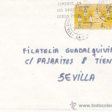 Sellos: ETIQUETA ATMS Nº 1095 C.2. 3 STA. EUGENIA DE RIBEIRA (CORUÑA) MATº FECHADOR Y RODILLO . Lote 38250802
