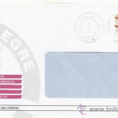 Sellos: ETIQUETA ATMS Nº 4210 C.2. 21 CORDOBA - CTP -14- MATº RODILLO . Lote 38425292