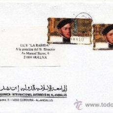 Sellos: ETIQUETA ATMS S/Nº C.2. 19 CORDOBA -14- MATº RODILLO CONGRESO TRINITARIO INTERNACIONAL . Lote 38425558