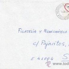 Sellos: ETIQUETA ATMS Nº 3524 C.2. 31 VILLAGARCIA DE AROUSA (PONTEVEDRA) MATº RODILLO. Lote 38408295