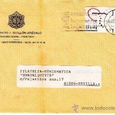 Sellos: ETIQUETA ATMS S/Nº C.2. 31 CORDOBA -14- MATº RODILLO 150 AÑOS INGENIERIA INDUSTRIAL . Lote 38410418