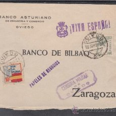 Sellos: .480C FRONTAL OVIEDO A ZARAGOZA, FRANQUEO Y LOCAL G 86 MATº ANVERSO POSTERIOR A LA PROHIBICION +. Lote 38422779