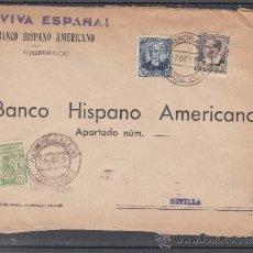 Sellos: .205C SOBRE ALMENDRALEJO (BADAJOZ) A SEVILLA, FRANQUEO REPUBLICA Y LOCAL G107A MATº Y MARCA PATRIOT+. Lote 38581482
