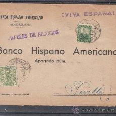 Sellos: .205A SOBRE ALMENDRALEJO (BADAJOZ) A SEVILLA, FRANQUEO REPUBLICA Y LOCAL G107A MATº Y MARCA PATRIOT+. Lote 38581500