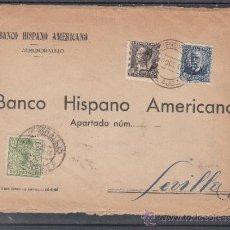 Sellos: .204B SOBRE ALMENDRALEJO (BADAJOZ) A SEVILLA, FRANQUEO REPUBLICA Y LOCAL G107A MATº Y AL DORDO +. Lote 38581510