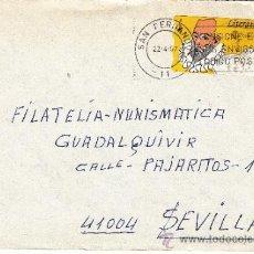 Sellos: ETIQUETA ATMS S/Nº C.2. 9 SAN FERNANDO -11- (CADIZ) MATº RODILLO. Lote 38599911