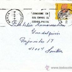 Sellos: ETIQUETA ATMS S/Nº C.2. 9 NERVA (HUELVA) MATº RODILLO. Lote 38599942