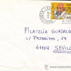 Sellos: ETIQUETA ATMS S/Nº C.2. 9 ALGECIRAS -11- (CADIZ) MATº RODILLO. Lote 38601265