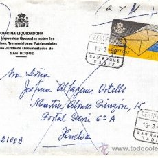 Sellos: ETIQUETA ATMS S/Nº C.2. 4 SAN ROQUE (CADIZ) CERTIFICADO MATº CERTIFICADO . Lote 38619363