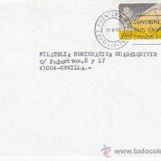 Sellos: ETIQUETA ATMS S/Nº C.2. 4 JEREZ FRONTERA P. POSTAL -11- (CADIZ) MATº RODILLO CONSIGNE EN SUS ENVIOS. Lote 38619408
