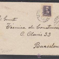 Sellos: .602R SOBRE CAZORLA (JAEN) A BARCELONA, FRANQUEO 858 MATº FECHADOR, CENSURA C 72 1 EN VIOLETA . Lote 38708592