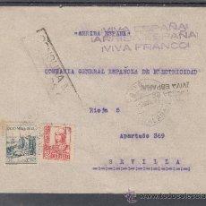 Sellos: .604E SOBRE CAMPILLO (MALAGA) A SEVILLA, FRANQUEO 823 Y LOCAL MALAGA MATº, CENSURA C 27-2 Y MARCA P+. Lote 38739856