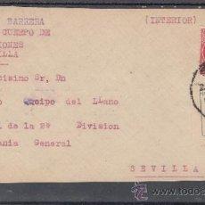 Sellos: .606E FRONTAL SEVILLA(INTERIOR), FRANQUEO UNICAMENTE PATRIOTICO 8 VDAD SOBRECARGA LATERAL RARO Y LO+. Lote 39357752