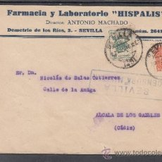 Sellos: .607T SOBRE SEVILLA A ALCALA DE LOS GAZULES (CADIZ), FRANQUEO TELEGRAFO U71 Y LOCAL 674A MATº, CENS+. Lote 39361180