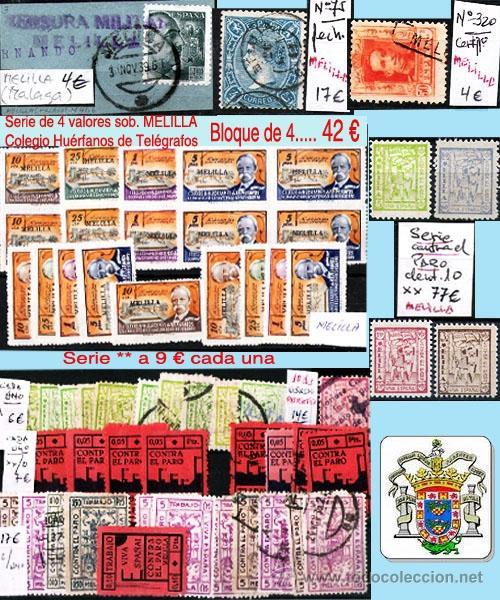 Sellos: Plancha II - Lote con 53 piezas, precio 300 € - Foto 2 - 38538950