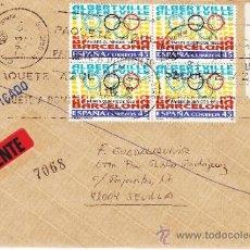 Sellos: ETIQUETA ATMS Nº 3007 C.2. 10 Y SELLOS MADRID -28- CORREOS Y TELEGRAFOS MATº RODILLO PAQUETE AZUL . Lote 38647965