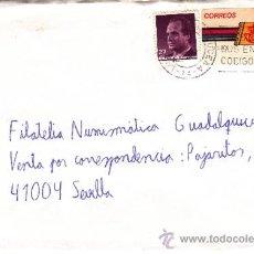 Sellos: ETIQUETA ATMS Nº 0331 (1DIGITO) C.2. 2 Y SELLOS LUCENA-LUCENA-LUCENA -14- (CORDOBA) MATº RODILLO CO. Lote 38652133